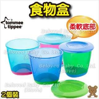 Blove 英國 Tommee Tippee Freezer Pots 嬰兒食物儲存 嬰兒餐具 保鮮盒 食物盒 食物盒(2個裝) #TT446502
