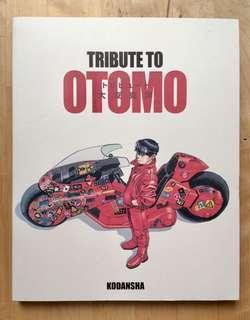 大友克洋 Tribute to Otomo