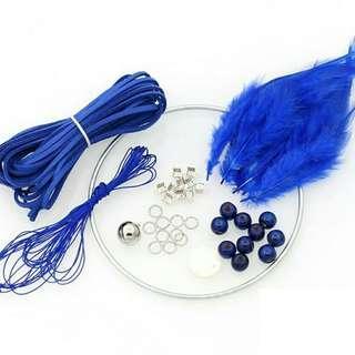 🚚 捕夢網材料包 寶藍色