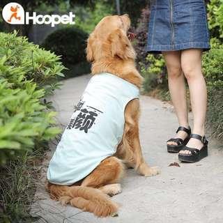 (PO) #75 Pet Dog Large Breed Wording Singlet / T-Shirt Top
