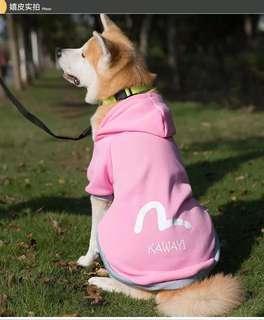 (PO) #76 Pet Dog Large Breed Hoodie T Shirt Top Fashion