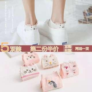 (PO)#71 Korean Cute Design Colors Cotton Ankle Socks 5 Pcs Bundle 1