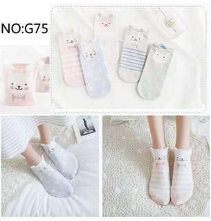 (PO) #78 Korean Cute Design Colors Cotton Ankle Socks 5 Pcs Bundle #2