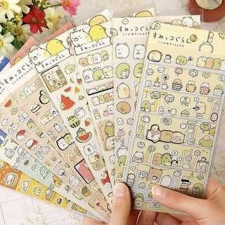 [po] summiko gurashi gold foil stickers