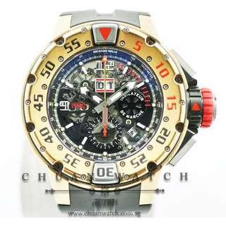 Pre-Owned Richard Mille RM032 Diver Rose Gold 50mm Annual Calendar Flyback Chrono