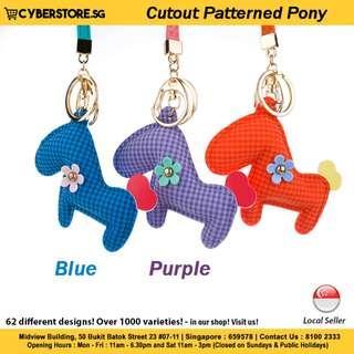 Bag Charm(Cutout Patterned Pony)
