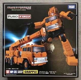 Transformers Masterpiece KO - MP-35 MP35 Grapple (MISB)