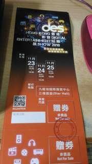 「香港影音玩樂展」入場門票$30 /2張