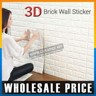 DIY 3D Wall Stickers PE Foam Home Decor Brick Rooms Deco