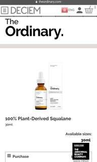 (現貨)The Ordinary 100% 角鯊烷油 Plant-Derived Squalane