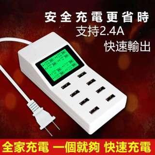🚚 8孔充電器 USB充電 智慧液晶顯示 多孔充電器 多口USB 電量顯示 總輸出10A 充電