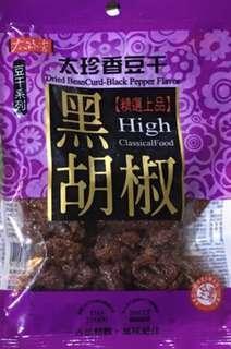 🚚 太珍香豆干 黑胡椒豆乾 120公克