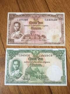 Thailand 1955 10 & 20 Baht note Original Paper
