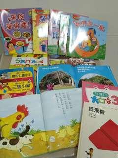 🚚 三到五歲的童書共13本