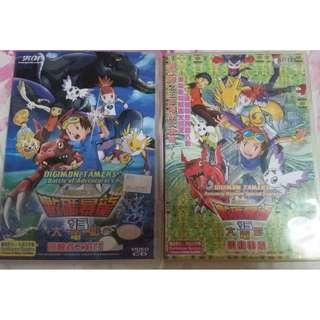 Digimon Tamers Movie Anime VCD Video