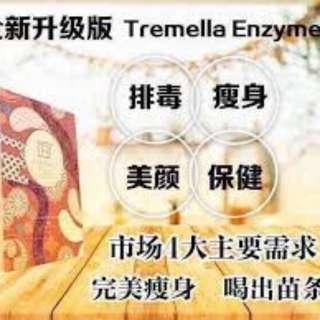 [ Ready Stock ] Tremella Enzyme Premium Detox Drinks