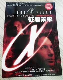 🚚 X檔案電影中文版原著小說征服未來