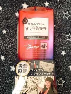 來日本熱銷NO.1 渡邊直美代言用了「睫毛會增長30%」的粉紅精華♡ 日本樂天Japan No.1 Angfa SCALP-D Beaute 全新配方 睫毛增長營養液 精華 特別限定版化妝袋仔 最後兩set joyce shiseido kose lunasol