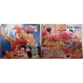 Slam Dunk Anime VCD Video