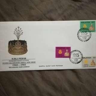 FDC: Sultan Selangor (25 years) Jubli Perak/Silver Jubilee