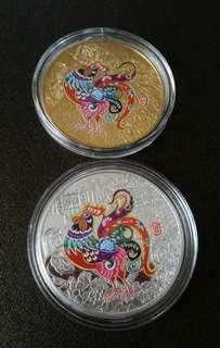Chinese Lunar Rooster Coin/Token (Gold/Silver Plated 2 pieces)