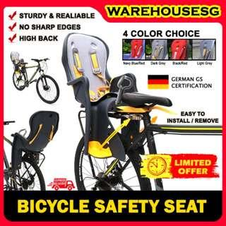 Baby seat for bicycle, rear side