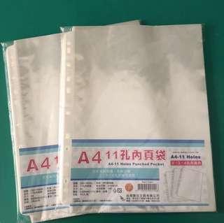 🚚 《全新》11孔白邊內頁袋 (厚度:0.035mm)