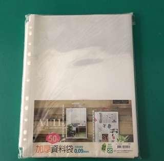 🚚 《全新》11孔白邊內頁袋 (厚度:0.09mm)