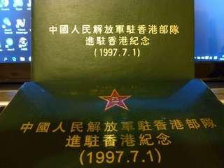 1997.7.1 中華人民解放軍駐香港部隊進駐香港紀念銀幣