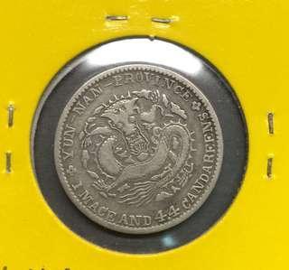 China 1908 Yunnan Dragon 20 cents coin Genuine