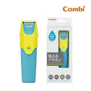 日本Combi 兒童專用電動理髮器 (可水洗設計)