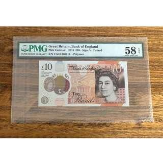 10£ vary Low and lucky number 000018 don't miss this Low number