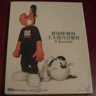 (雜錦) 林海峰/林狗十大傑青音樂會 卡拉OK VCD 100%NEW 的士夠格,私人珍藏,廢柴同盟,亂世兒女,伴我同行,狂人日記,飽滿愛