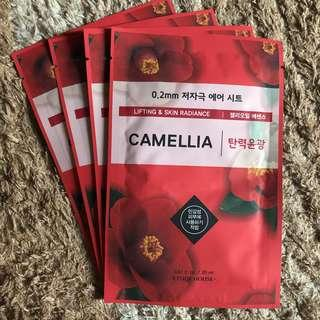 [Camelia] Etude 0.2mm Air Therapy Sheet Mask