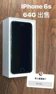 IPhone 6s 64G空機 可議價