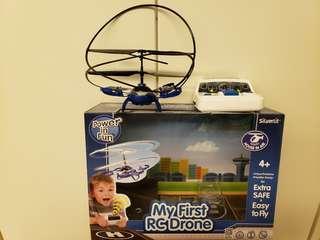 正版 銀輝 搖控直升機 95%新 #sellfaster