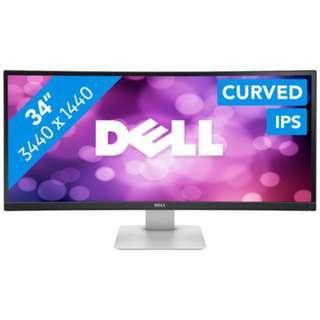"""Dell UltraSharp U3415W 34"""" 3440x1440 WQHD IPS LED Curve Monitor"""