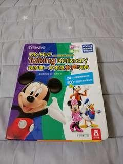 Disney My First Talking Dictionary