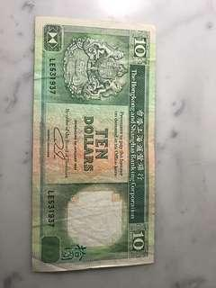 UNC 10 Hong Kong dollar