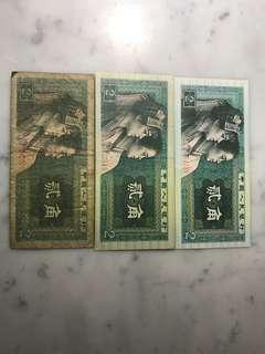 UNC 1980 China 2 cents 3pcs