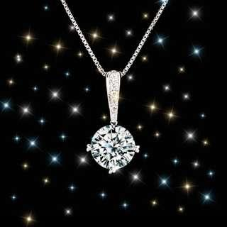 White Gold Plated Diamond Necklace