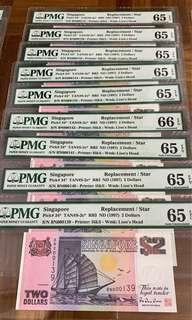 BN000139-147 9-run graded : Singapore Ship Purple $2 H&S Replacement set