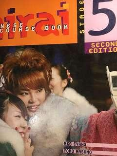 Japanese mirari 5 activity book