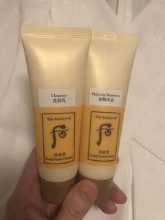 Whoo cleanser