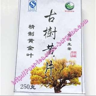 2012 Yunnan Old Tree Golden Leaves Raw Puer Chinese Pu Er Tea Brick 250g