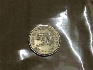 10 Pieces of Old Malaysian 50 Cents