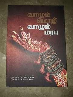 Tamil Culture Book