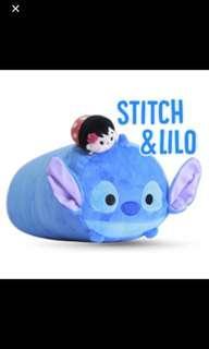 CapitaLand Tsum tsum stitch plush