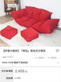《埃拉》落地式沙發床