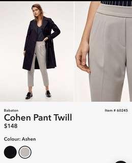 Aritzia Babaton Cohen Pants size 6